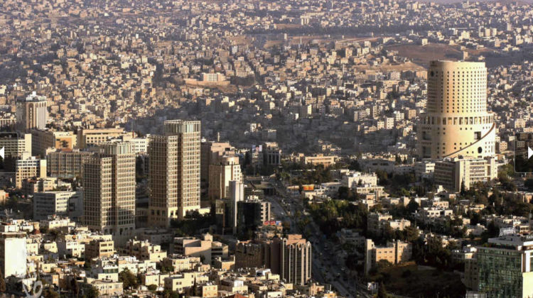 2018 Worldwide Cost of Living Survey: Amman Most Expensive